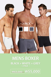 ▷3 PACK◁ MENS BOXER MGBX701